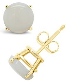 Opal (1-5/8 ct. t.w.) Stud Earrings in 14K Yellow Gold