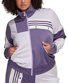 Plus Size Daniëlle Cathari Adibreak Track Jacket