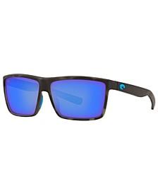 Polarized Sunglasses, Rinconcito 60