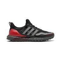 Adidas UltraBOOST All Terrain Men's Running Shoes (Grey Boost)