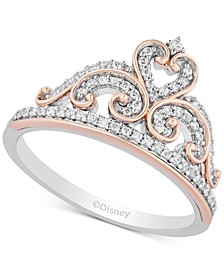 Enchanted Disney Diamond Majestic Princess Ring (1/4 ct. t.w.) in Sterling Silver & 14k Rose Gold