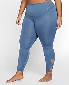 Plus Size Yoga Collection Cutout Training Tights