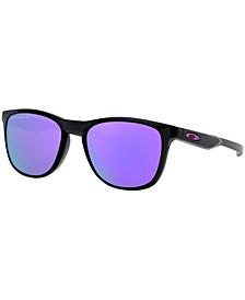 Polarized Sunglasses, OO9340-2252