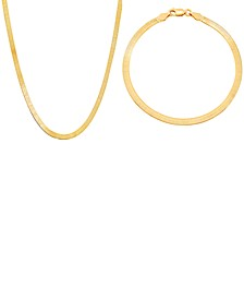"2-Pc. Set Herringbone Link 20"" Chain Necklace & Matching Chain Bracelet in Sterling Silver or 18k Gold-plated Sterling Silver"