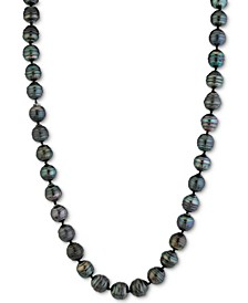 """Cultured Baroque Tahitian Pearl (8-9mm) 17-1/2"""" Strand Necklace"""