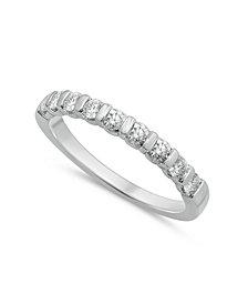 Diamond Bar Band (1/2 ct. t.w.) in 14k White Gold