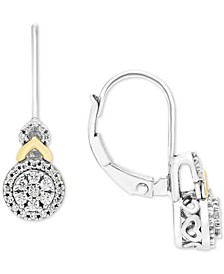 Diamond Halo Cluster Drop Earrings (1/4 ct. t.w.) in Sterling Silver and 10k Gold