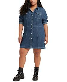 Plus Size Ellie Button-Down Denim Dress