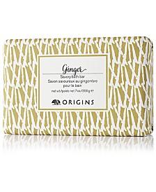 Origins Ginger Savory Bath Bar, 7 oz