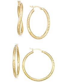 Set of Two Textured Hoop Earrings in 14k Gold Vermeil