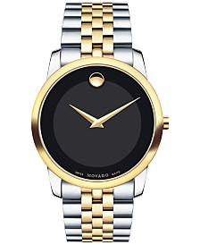 Movado Men's Swiss Museum Classic Two-Tone PVD Stainless Steel Bracelet Watch 40mm 0606899