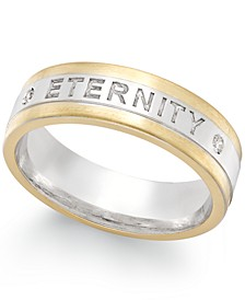 """Diamond Accent Two-Tone """"Eternity"""" Band in 18k Gold and White Gold"""