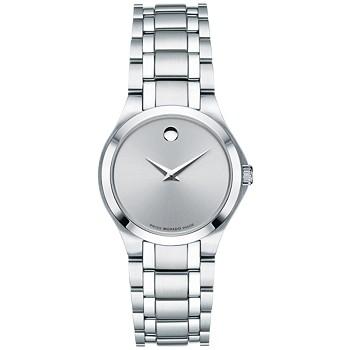 Movado Swiss Collection Stainless Steel Bracelet 28mm Women's Watch