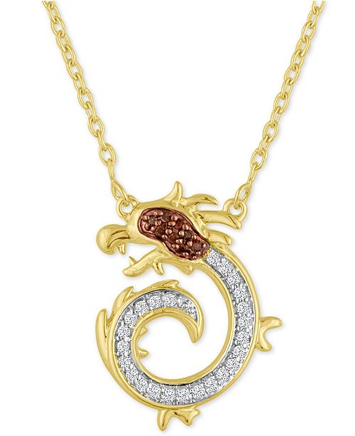 Macys diamond dragon pendant necklace 110 ct tw in 14k gold main image aloadofball Choice Image