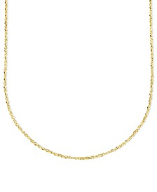 "Italian Gold 14k Gold Necklace, 20"" Perfectina Chain (1-1/8mm)"
