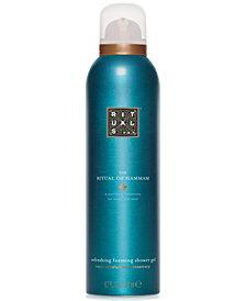 RITUALS The Ritual Of Hammam Refreshing Foaming Shower Gel, 6.7 oz.