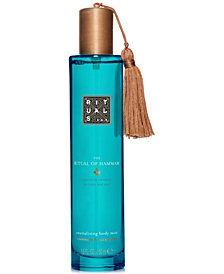 RITUALS The Ritual Of Hammam Revitalising Body Mist, 1.6-oz.