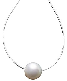Pearl Necklace, 14k White Gold Cultured South Sea Pearl Pendant (13mm)