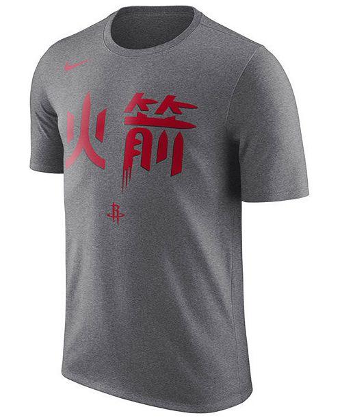 best website 7c12d 763f0 Nike Men's Houston Rockets City Team T-Shirt & Reviews ...