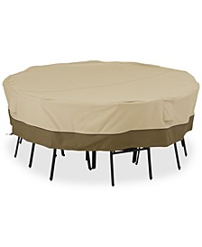 Large Square Patio Set Cover, Quick Ship