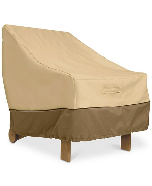 Classic Accessories Large Patio Lounge Cover
