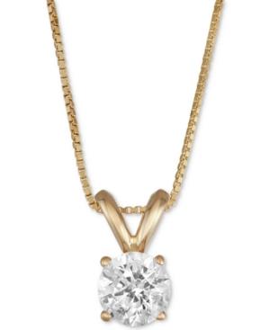 Macy's Star Signature Diamond Certified Diamond Solitaire 18