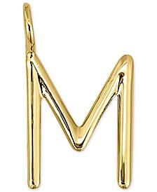 Amelia Mini Initial Charm in 14k Gold
