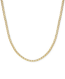 Beveled Marine Chain in 14k Gold