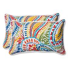 Ummi Multi Rectangular Throw Pillow, Set of 2