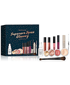 bareMinerals 12-Pc. Full-Size Supernova Space Glossary Bestsellers Set. A $247 Value!
