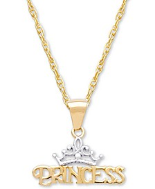 "Children's Princess Tiara 15"" Pendant Necklace in 14k Gold"