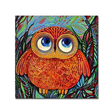 Oxana Ziaka 'Baby Owl' Canvas Art Collection