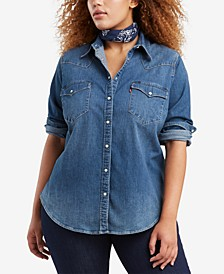 Trendy Plus Size  Western Snap-Front Shirt