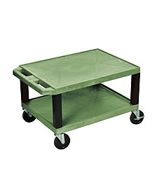 "Offex 16"" H Tuffy Multi-Purpose Utility Cart"