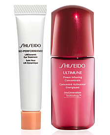 Free 2 pc gift with $65 Shiseido purchase