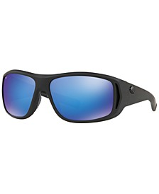 Polarized Sunglasses, MONTAUK 63