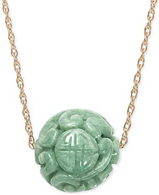 "Dyed Jade Carved Bead 18"" Pendant Necklace in 10k Gold"