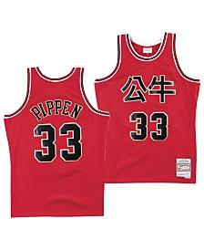 Mitchell & Ness Men's Scottie Pippen Chicago Bulls Chinese New Year Swingman Jersey