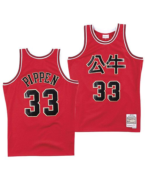 fe0bc5b45d2 ... Mitchell   Ness Men s Scottie Pippen Chicago Bulls Chinese New Year  Swingman Jersey ...
