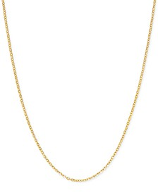 "Mirror Cable Link 18"" Chain Necklace in 14k Gold"