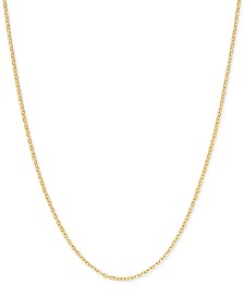"Italian Gold Mirror Cable Link 18"" Chain Necklace in 14k Gold"