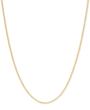 """Mirror Cable Link 18"""" Chain Necklace in 14k Gold"""