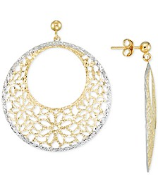 Filigree Drop Earrings in 14k Gold & 14k White Gold