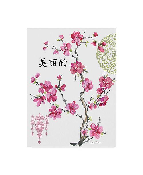 "Trademark Global Jean Plout 'Cherry Blossom Beautiful' Canvas Art - 14"" x 19"""