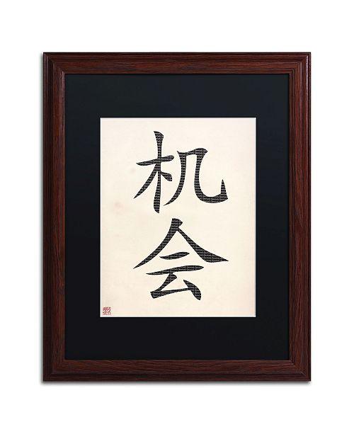 """Trademark Global 'Opportunity-Vertical White' Matted Framed Art - 16"""" x 20"""""""