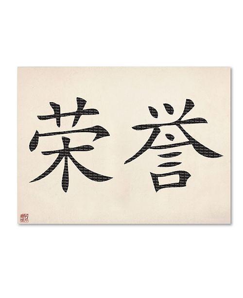 "Trademark Global 'Honor-Horizontal White' Canvas Art - 35"" x 47"""