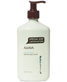 Ahava Mineral Double Size Body Lotion, 17 oz