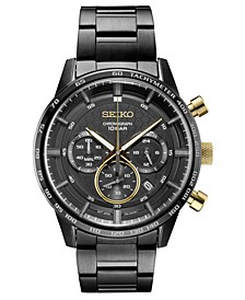 Men's Chronograph 50th Anniversary Black Stainless Steel Bracelet Watch 45.2mm, A Special Edition
