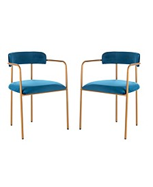 Camille Side Chair, Set of 2