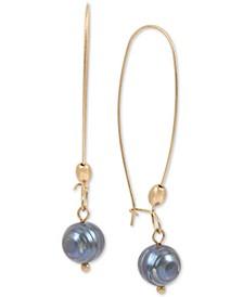Gold-Tone Freshwater Pearl (10mm) Linear Drop Earrings
